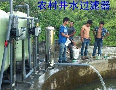 袋式过滤器井水过滤的应用
